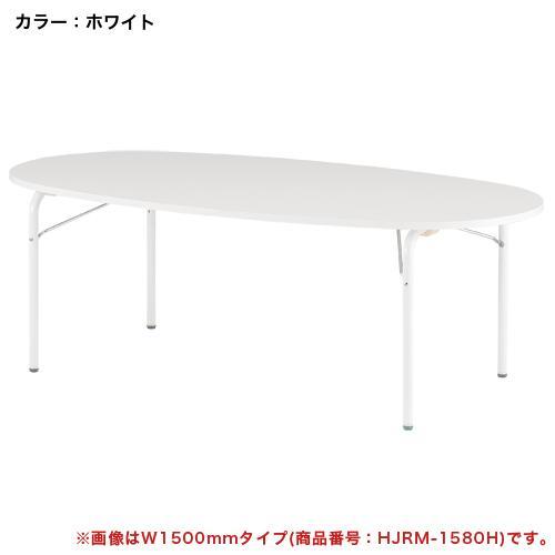 【法人限定】 キッズテーブル 楕円型 お絵かき 机 保育園 JRM-1880H