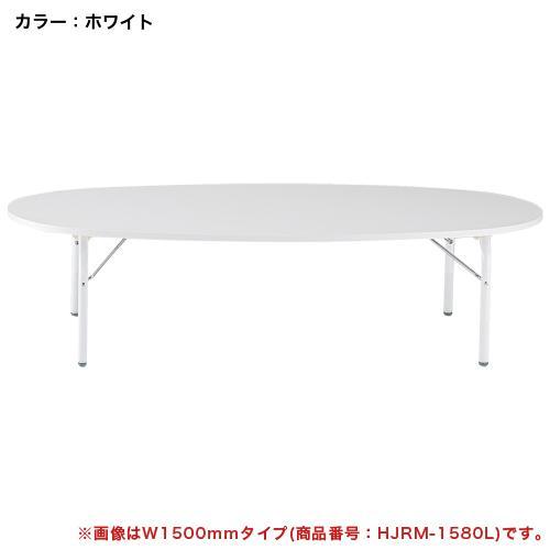 【法人限定】 キッズテーブル 楕円型 机 作業 学校 木目 JRM-1880L