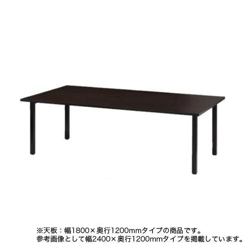 ミーティングテーブル 幅1800mm 角型テーブル 長方形テーブル 会議テーブル オフィス家具 ワークテーブル テーブル 大型机 オフィス オフィス 事務所 会議室 TOB-1812
