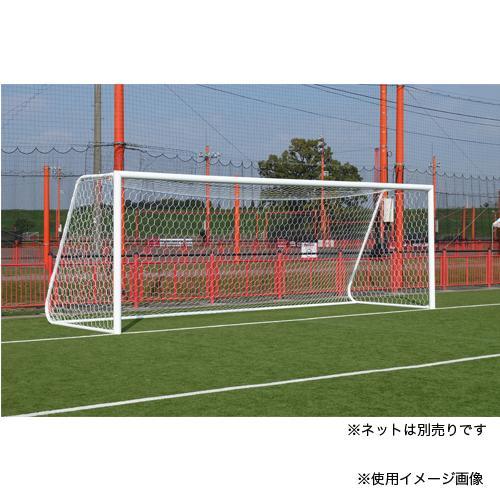 アルミサッカーゴール 一般用 アルミ合金製 SG認証品 ネットクリップ付 サッカー用品 部活動 クラブ活動 運動施設 設備 用品 S-0104