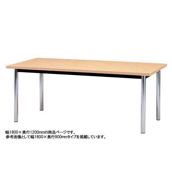 ミーティングテーブル 会議テーブル 会議用テーブル ワークデスク 作業用 BZ-1812K