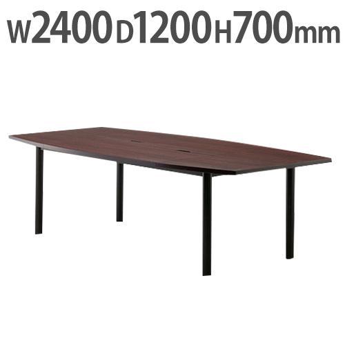 法人限定 高級会議テーブル 幅2400×奥行1200mm ボート型 会議用テーブル ミーティングテーブル 役員用家具 チープ RFPC-200 エグゼクティブテーブル 在庫処分 会議室 船型