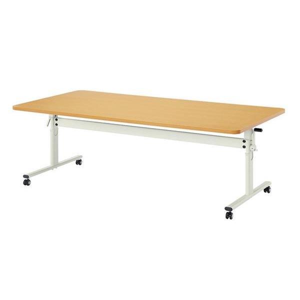 会議テーブル FKF-1690 介護 介護 福祉施設 車椅子 病院