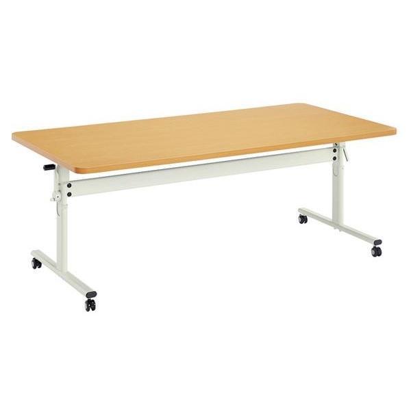 フォールディングテーブル FKF-1875 作業 食堂 机 机