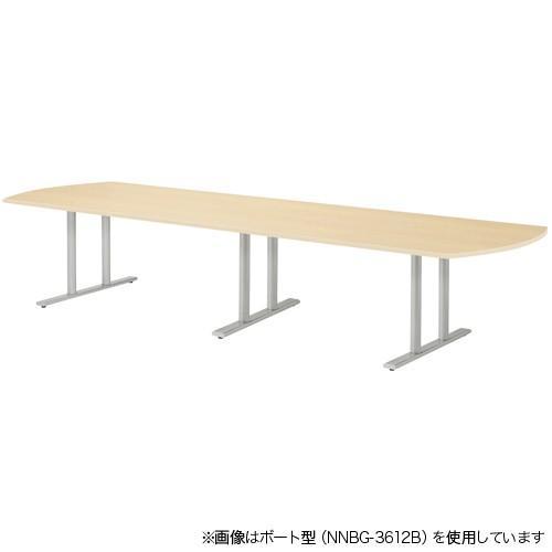 ★新品★ ★新品★ 会議テーブル パソコン作業 プレゼン 会議 NBG-3612K
