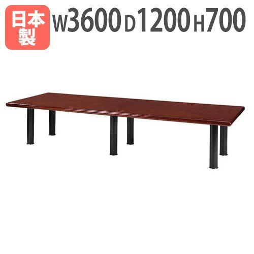 会議テーブル 大型 3600×1200mm 多人数 用 用 ミーティングテーブル おしゃれ 高級 TH-W04-3612