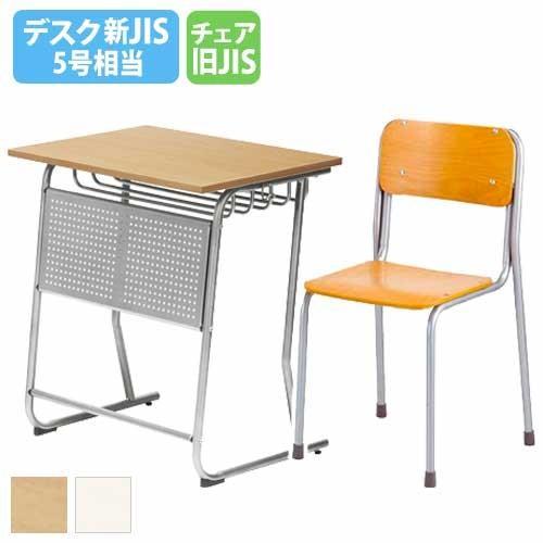 学習机セット 勉強机 チェア デスク 椅子 塾 机 セット 学習机 学習机 学習机 学校 木製 シンプル ベージュ ブラウン ホワイト SD-6045 GG-C 5e2
