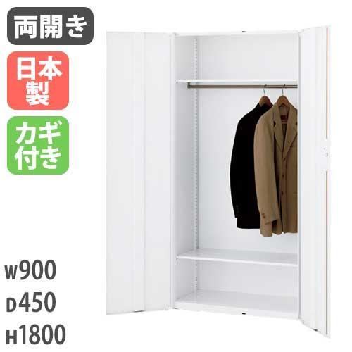 ワードローブ ロッカー 収納 衣装 スーツ 棚 キャビネット オフィスユニット 壁面収納庫 システム収納 壁面ユニット 保管庫 QUWALL クウォール RG45-18L