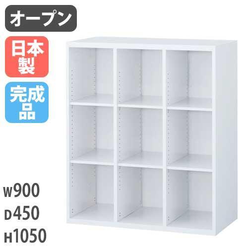3列オープン書庫 書棚 ファイル 収納棚 キャビネット オフィスユニット オフィスユニット オフィスユニット 壁面収納庫 システム収納 壁面ユニット 保管庫 QUWALL クウォール RW45-310K 4f4