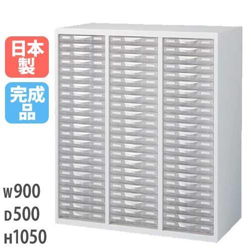 レターケース キャビネット キャビネット オフィスユニット 壁面収納庫 システム収納 壁面ユニット 保管庫 QUWALL クウォール RW5-N10C69