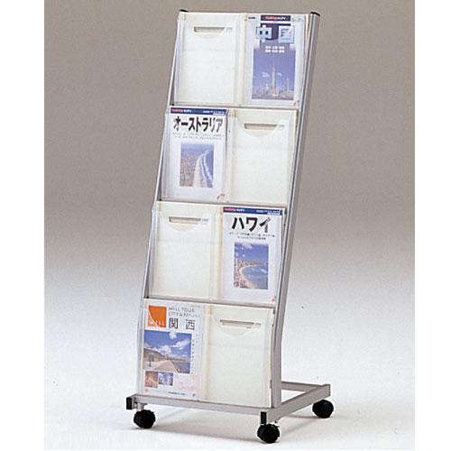 カタログスタンド 2列4段 本棚 本立て TZPS-K24