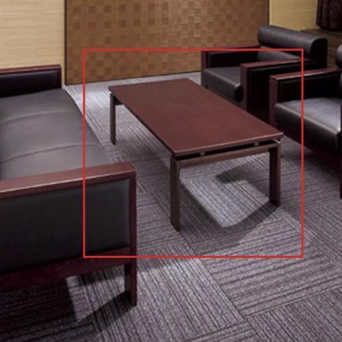 応接テーブル センターテーブル ローテーブル つくえ テーブル 木製テーブル 応接室 役員室 重厚 TSTL-1863-T