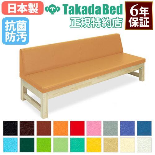 ロビーチェア TB-791-01 モクソファー モクソファー 長椅子 木 送料無料