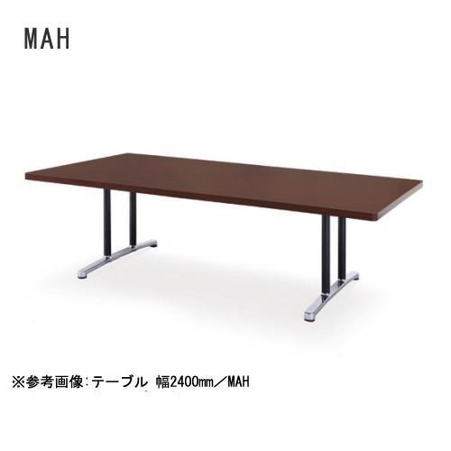 会議テーブル 3600mm オフィスデスク ミーティングテーブル 打ち合わせ用 角型タイプ ワークテーブル 平机 アルミベース オフィス家具 DWL-3612K