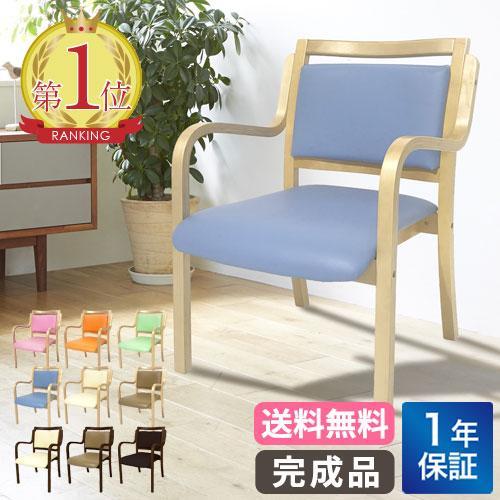 【 法人 送料無料 】 ダイニング チェア 木製 肘付き 完成品 スタッキングチェア 椅子 肘掛 病院 待合室 いす イス ダイニングチェア おしゃれ 把手付 ANG-1H-S|lookit