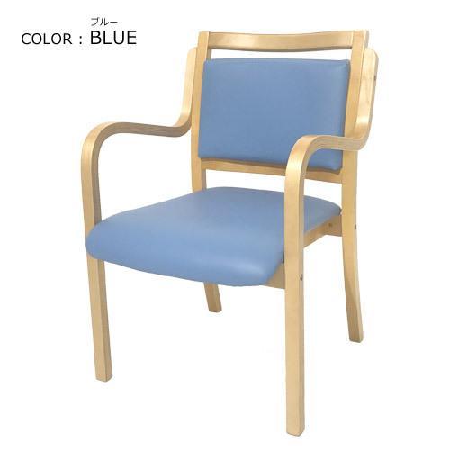 【 法人 送料無料 】 ダイニング チェア 木製 肘付き 完成品 スタッキングチェア 椅子 肘掛 病院 待合室 いす イス ダイニングチェア おしゃれ 把手付 ANG-1H-S|lookit|11