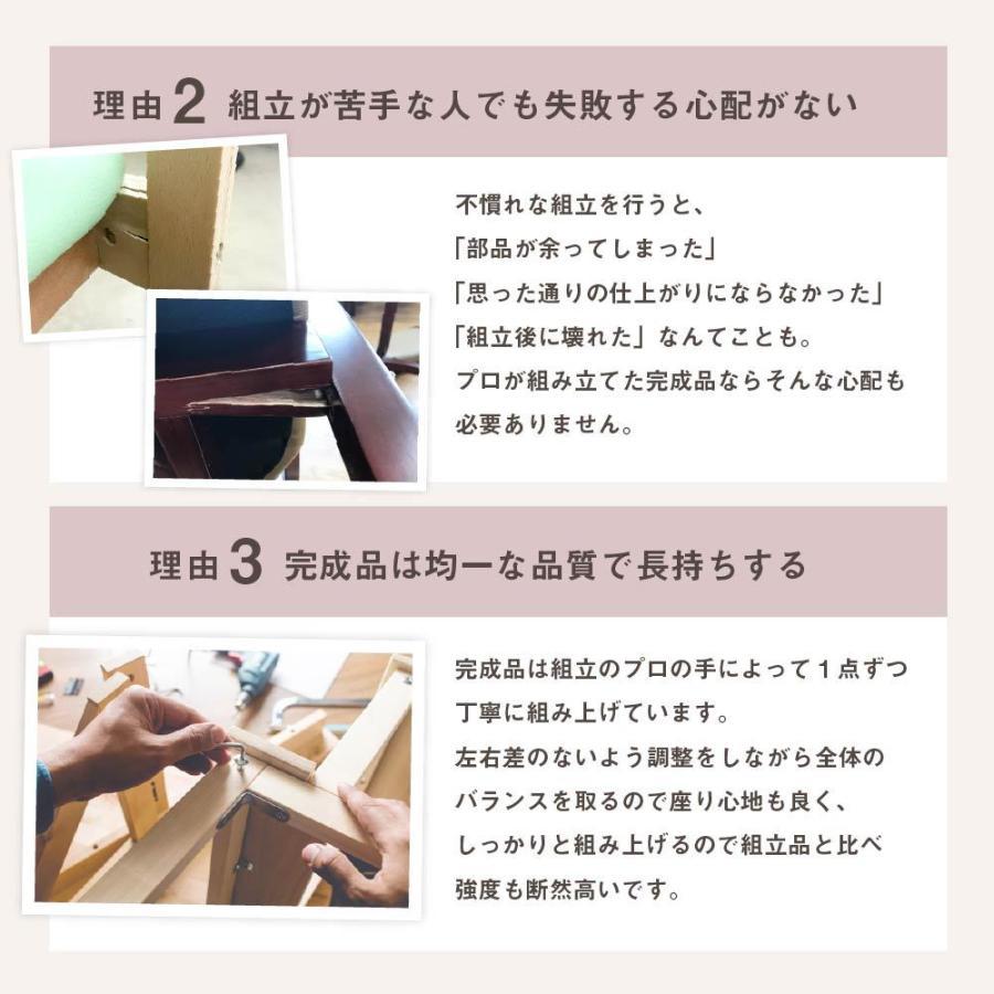 ダイニングチェア 木製 完成品 スタッキング 椅子 肘掛 肘付き レザー PVC 介護 施設 病院 北欧 おしゃれ ダイニング デザイン レトロ ウッドチェア FLEUR FLR-1|lookit|13