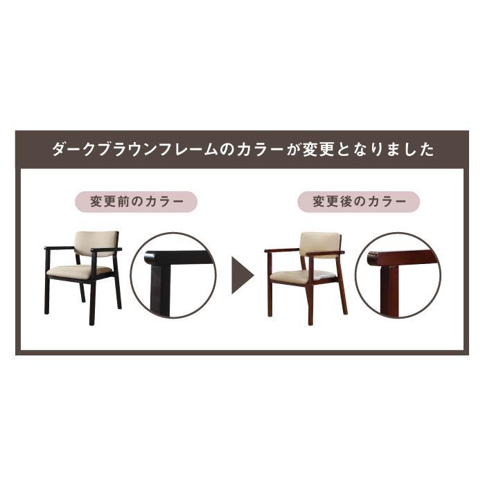 ダイニングチェア 木製 完成品 スタッキング 椅子 肘掛 肘付き レザー PVC 介護 施設 病院 北欧 おしゃれ ダイニング デザイン レトロ ウッドチェア FLEUR FLR-1|lookit|14