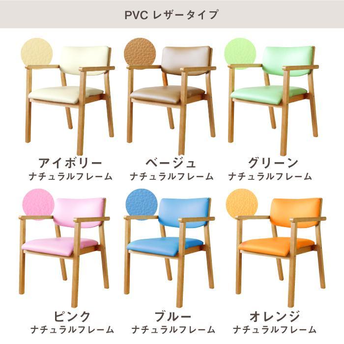 ダイニングチェア 木製 完成品 スタッキング 椅子 肘掛 肘付き レザー PVC 介護 施設 病院 北欧 おしゃれ ダイニング デザイン レトロ ウッドチェア FLEUR FLR-1|lookit|08