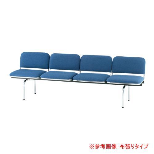 【法人限定】ロビーチェア 【法人限定】ロビーチェア 4人用 ベンチ 抗菌 防汚 シンプル カラフル 椅子 チェア ロビー オフィス FUL-4L