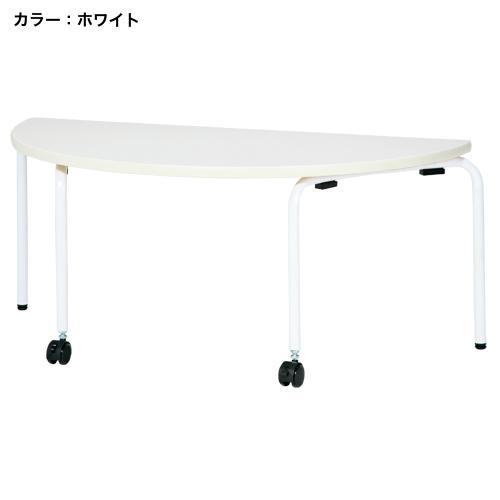 【法人限定】 キッズテーブル 半円型 ワークテーブル 机 JR-1260HR