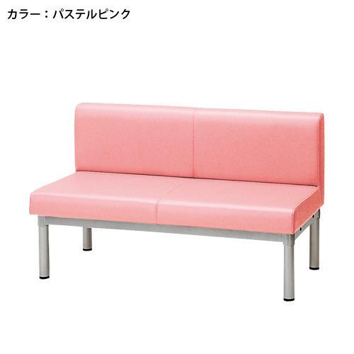 ロビーチェア 2人用 2人用 ベンチ 抗菌 防汚 シンプル カラフル 椅子 チェア ロビー オフィス LS-2L