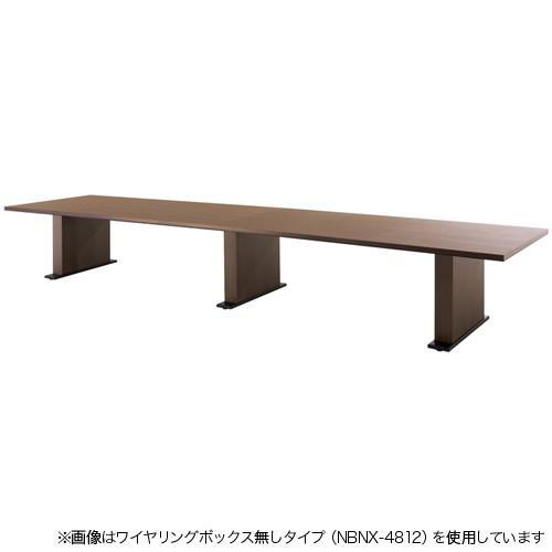 ★新品★ 会議テーブル 会議テーブル 4012 配線ボックス オフィス BNX-4012W