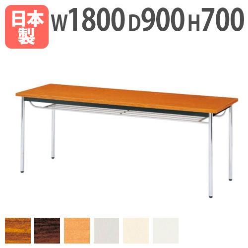 会議テーブル 会議用テーブル ミーティングテーブル 180 幅1800mm 会社 オフィス オフィス テーブル CK-1890SM