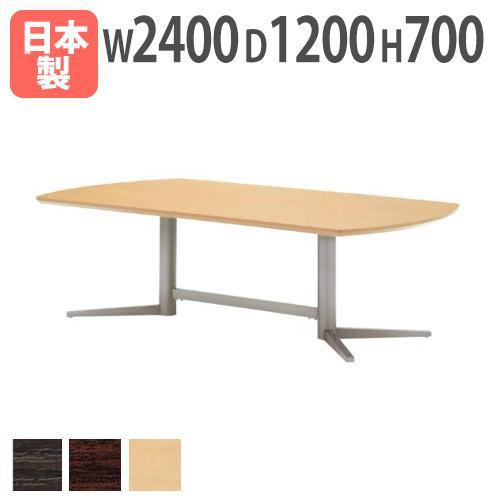 会議テーブル KV-2412S KV-2412S 塗装脚 シルバー シンプル
