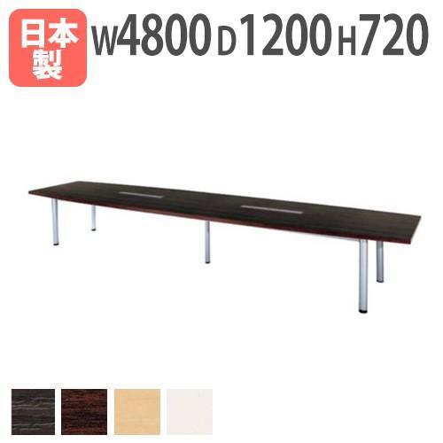 会議テーブル 4812 舟型 配線ボックス MTY-4812FW