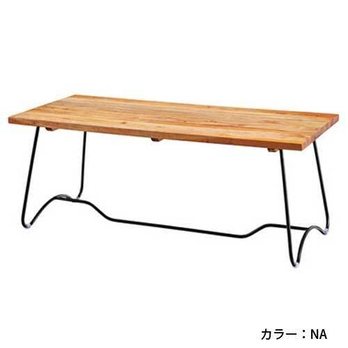 センターテーブル 天然木テーブル ローテーブル リビングテーブル 角型テーブル アイアン脚 リビング家具 北欧 北欧 北欧 シンプル おしゃれ NW-111 115