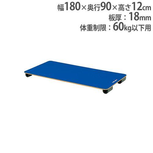 【法人限定】ジャンピングボード なわとび練習 縄跳び 体育用品 体育器具 教育施設 スポーツ施設 運動施設 トレーニング用品 ジャンピングボードJR2 T2804