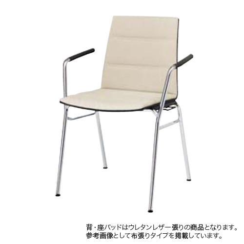 スタッキングチェア スタッキングチェア 肘付き 送料無料 ブラックシェル ウレタンレザー張り オフィス家具 チェア 椅子 セミナー 会議室 固定肘付きチェア L638FA-P781