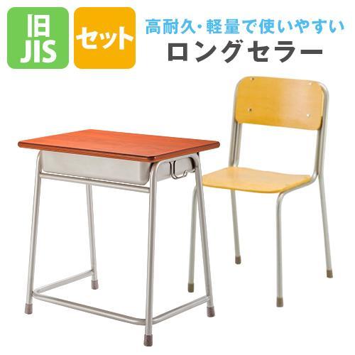 学習机 学習椅子 セット