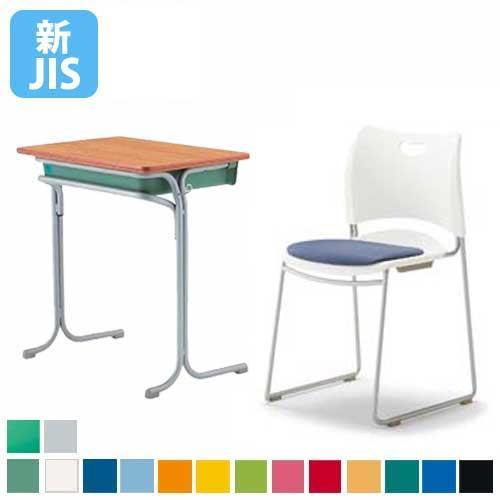 学習机 幅600mm 学習椅子 セット 固定式 つくえ いす パッド 学校 学校 学生 メラミン化粧板 樹脂 新JIS規格 スクールチェア スクールデスク 送料無料 G3DS-BM21G-S2