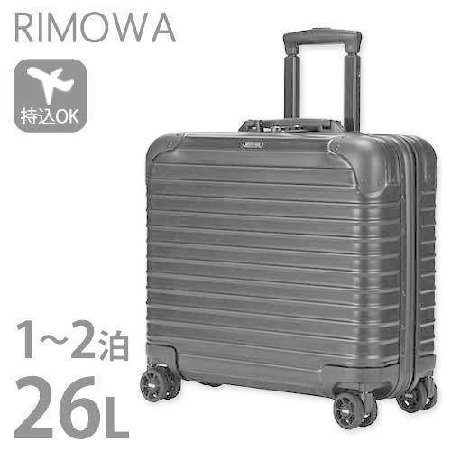 スーツケース RIMOWA リモワ 機内持ち込み キャリーバッグ トパーズステルス ビジネス マルチホイール ハードタイプ 旅行バッグ 軽量 小型 26L 923.40.01.4