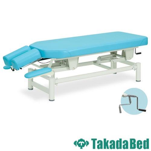 手動昇降台 TB-1506 昇降式 ベッド 病院用 整体 送料無料