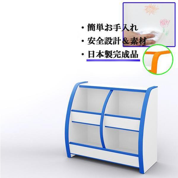 おもちゃ箱 キッズ片付け 読書 知育 OB-65M OB-65M