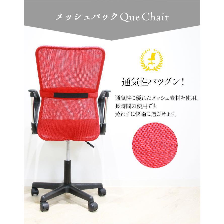 オフィスチェア メッシュチェア 腰痛対策 肘なし おしゃれ 事務椅子 パソコンチェア デスクチェア メッシュ コンパクト 送料無料 VMC-29|lookit|02