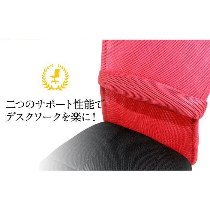 オフィスチェア メッシュチェア 腰痛対策 肘なし おしゃれ 事務椅子 パソコンチェア デスクチェア メッシュ コンパクト 送料無料 VMC-29|lookit|03