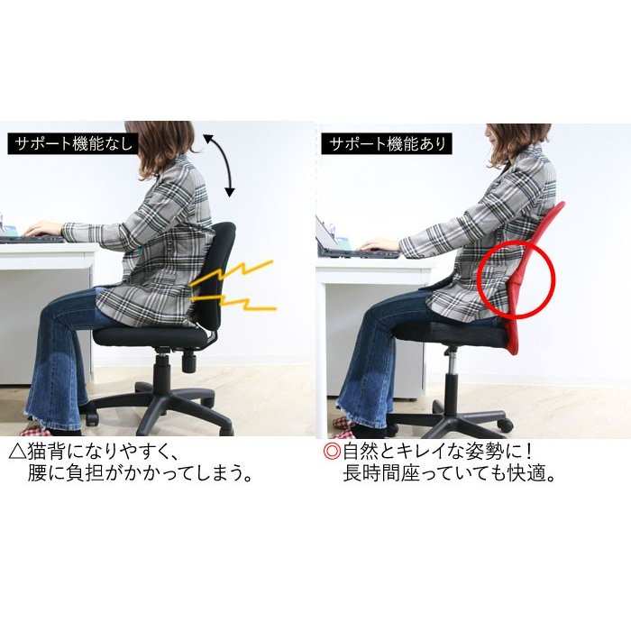 オフィスチェア メッシュチェア 腰痛対策 肘なし おしゃれ 事務椅子 パソコンチェア デスクチェア メッシュ コンパクト 送料無料 VMC-29|lookit|05