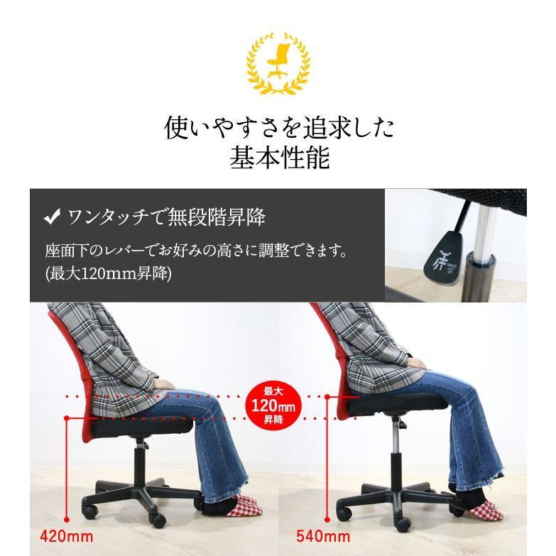 オフィスチェア メッシュチェア 腰痛対策 肘なし おしゃれ 事務椅子 パソコンチェア デスクチェア メッシュ コンパクト 送料無料 VMC-29|lookit|06