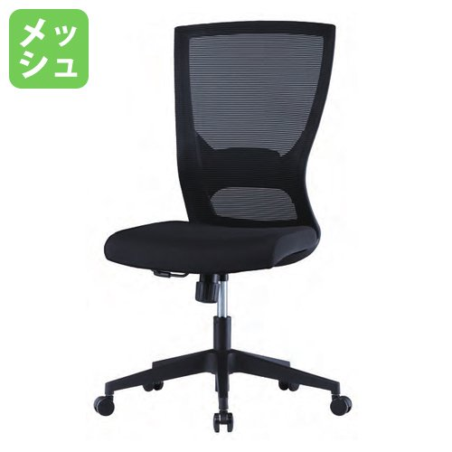 【法人限定】 オフィスチェア メッシュチェア メッシュチェア 肘なしチェア PCチェア ミーティングチェア デスクチェア オフィス家具 オフィス用品 椅子 メッシュ INK-110
