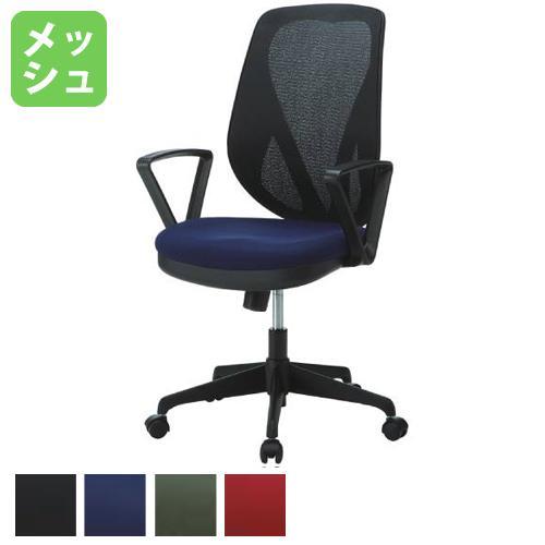 法人限定 品質保証 オフィスチェア メッシュチェア デスクチェア ループ肘 モールドウレタン パソコンチェア PCチェア ワークチェア 腰痛 宅配便送料無料 おしゃれ LAP-54AT 事務椅子