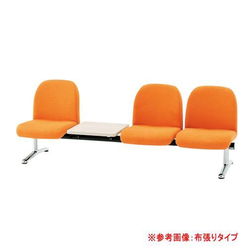 ロビーチェア 3人用 ベンチ テーブル付き 抗菌 防汚 防汚 シンプル カラフル 椅子 チェア ロビー オフィス LA-3TL