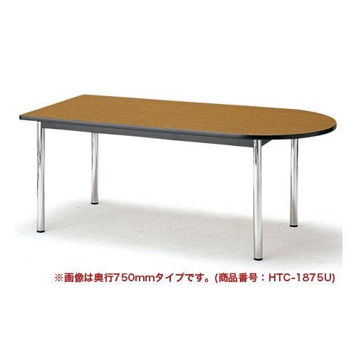 ミーティングテーブル W1800mm 打ち合わせ TC-1875U