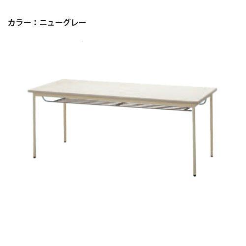 ミーティングテーブル ミーティングテーブル ミーティングテーブル 学習塾 企業 施設 TDS-T1260TM 968