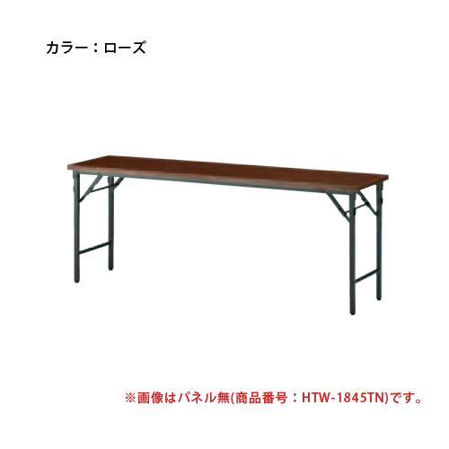 折り畳み会議テーブル折畳み 折り畳み会議テーブル折畳み 日本製 デスク TW-0945TN