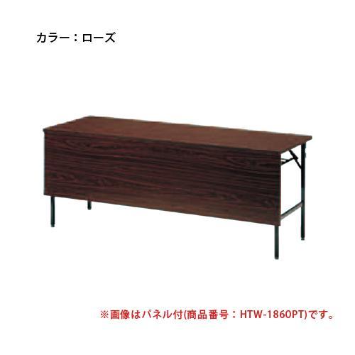 折り畳み会議テーブル 講習会 講習会 講習会 作業テーブル TW-1545PT bd5