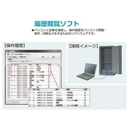 履歴閲覧ソフト 履歴閲覧ソフト ICカード式用 送料無料 KYF-20